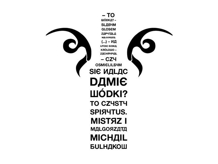 """Cytat z """"Mistrza i Małgorzaty"""" Michaiła Bułhakowa w wersji dla panów – grafika oryginalna."""